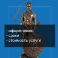 Форма Р13001 при внесении изменений в Устав фото