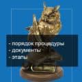 ликвидация ОАО фото