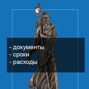 Регистрация АО фото