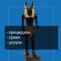 Услуги по открытию ООО в Москве фото