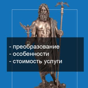 Реорганизация СНТ в ТСН