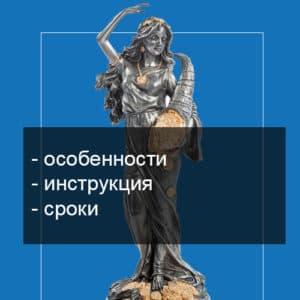 Порядок реорганизации ЗАО в ООО фото