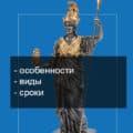Реорганизация юридических лиц в форме преобразования фото