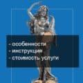 Смена паспортных данных директора ООО фото
