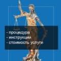 Уменьшение уставного капитала ООО фото