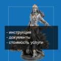 Изменение устава ООО фото