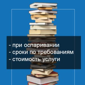 срок действия исполнительного производства по кредиту совкомбанк красноярск калькулятор кредита
