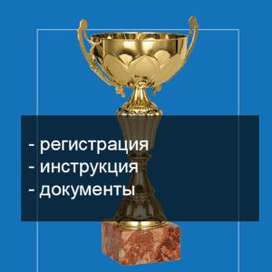 Регистрация иностранной компании в России фото