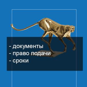 Регистрация ООО через МФЦ фото