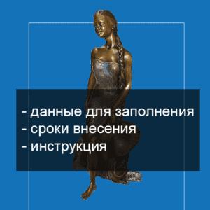 Форма Р11001 на регистрацию ООО фото