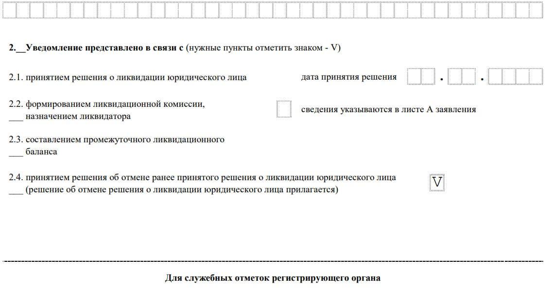Закон о проведении ремонтных работ в квартире 2020 москва