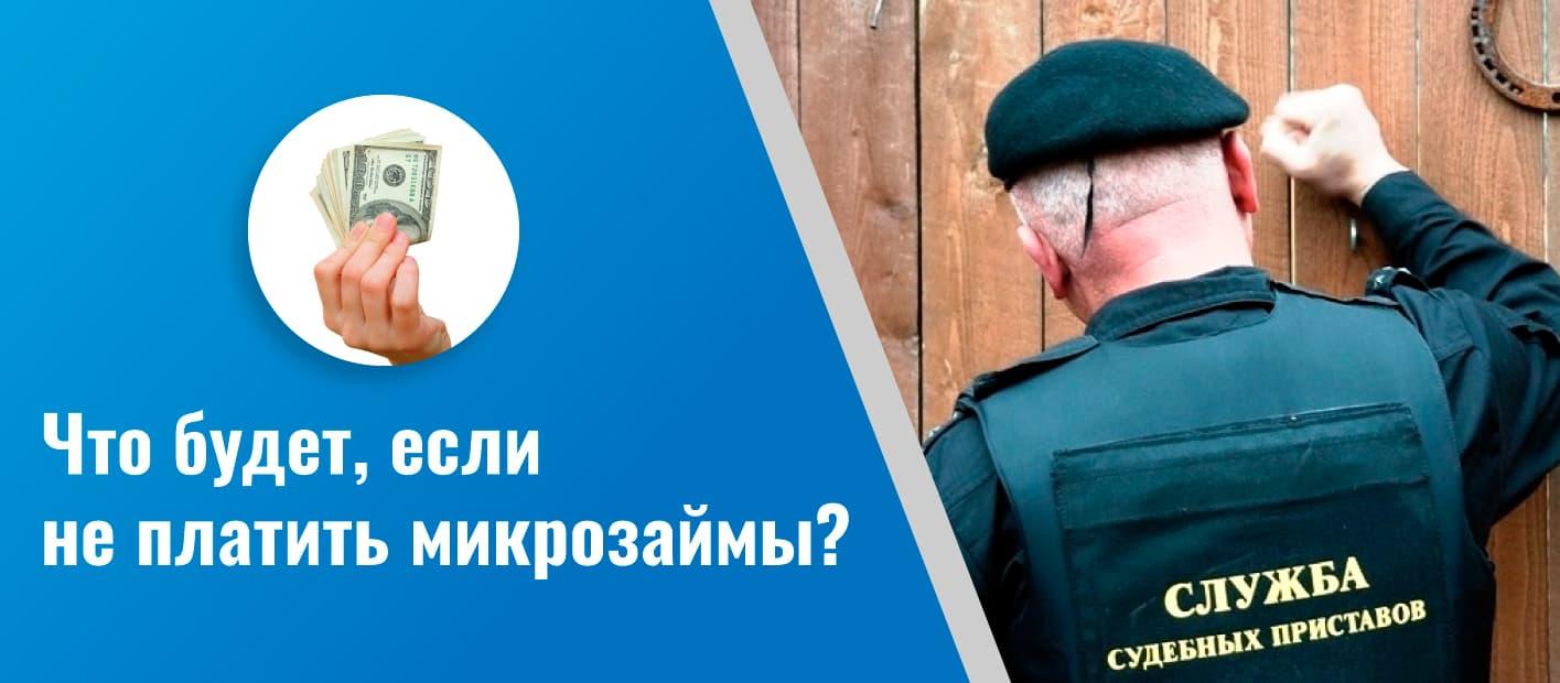 деньги онлайн займ на банковскую карту в казахстане