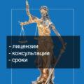 Лицензирование ввоза хладагентов в Россию фото